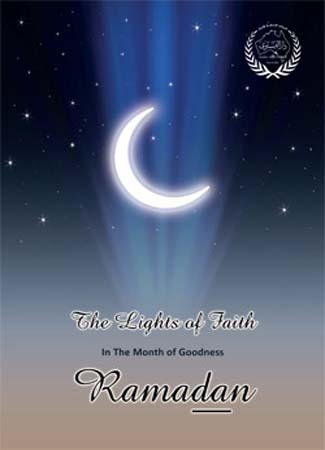 The Lights of Faith in the Month of Goodness Ramadan