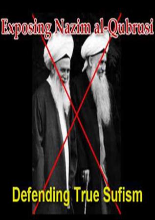 التحذير من ناظم القبرصي Warning against Nazim al Qubrusi