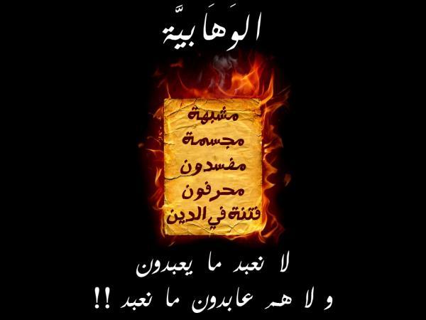 ابن باز اجهل من الحمار بنظر ابن عثيمين